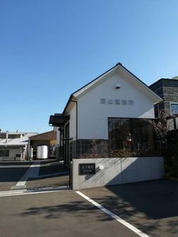 岡山蒸餾所
