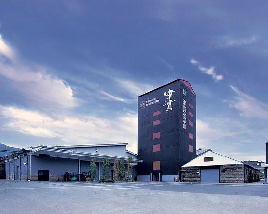 津貫蒸餾所