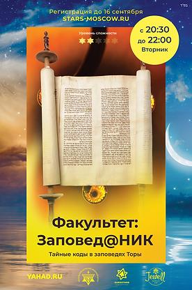 Заповед_НИК.png