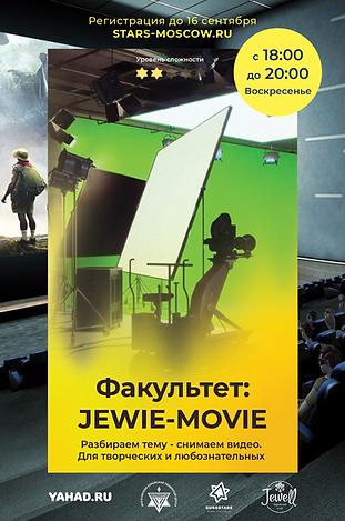 JEWIE_MOVIE.png