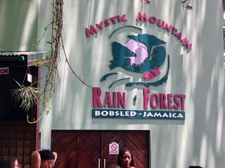 Mystic Mountain tour $225usd