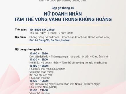 Chương trình Gặp mặt hội viên tháng 10: NỮ DOANH NHÂN - TÂM THẾ VỮNG VÀNG TRONG KHỦNG HOẢNG