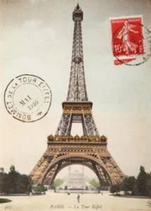 Cavallini Eiffel Tower Wrap/poster