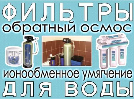 Монтаж автоматических установок и систем водоснабжения, отопления и фильтрации