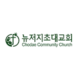 chodae church.png