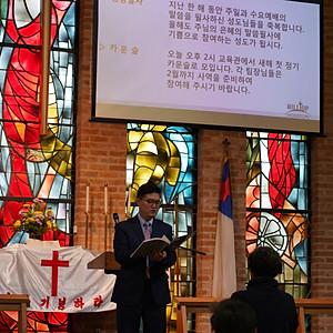 2019년 성경필사 수상