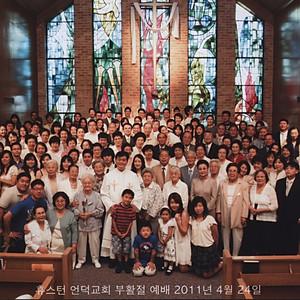 2012년 휴스턴 언덕교회