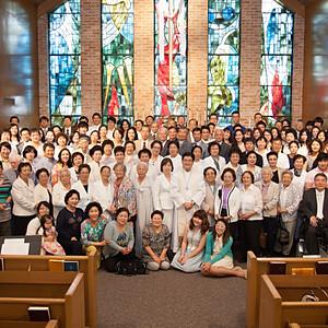 2013년 휴스턴 언덕교회