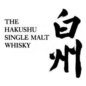 Suntory Whisky - HAKUSHU