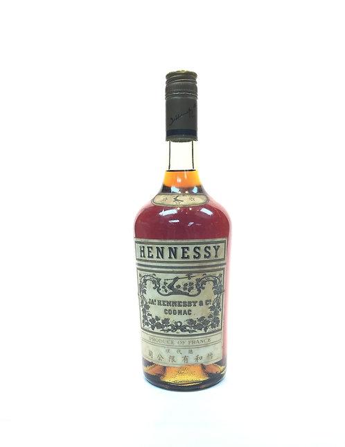 Hennessy VS Three Stars 1950s