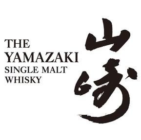 Suntory Whisky - YAMAZAKI