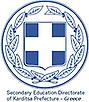DDE logo.png