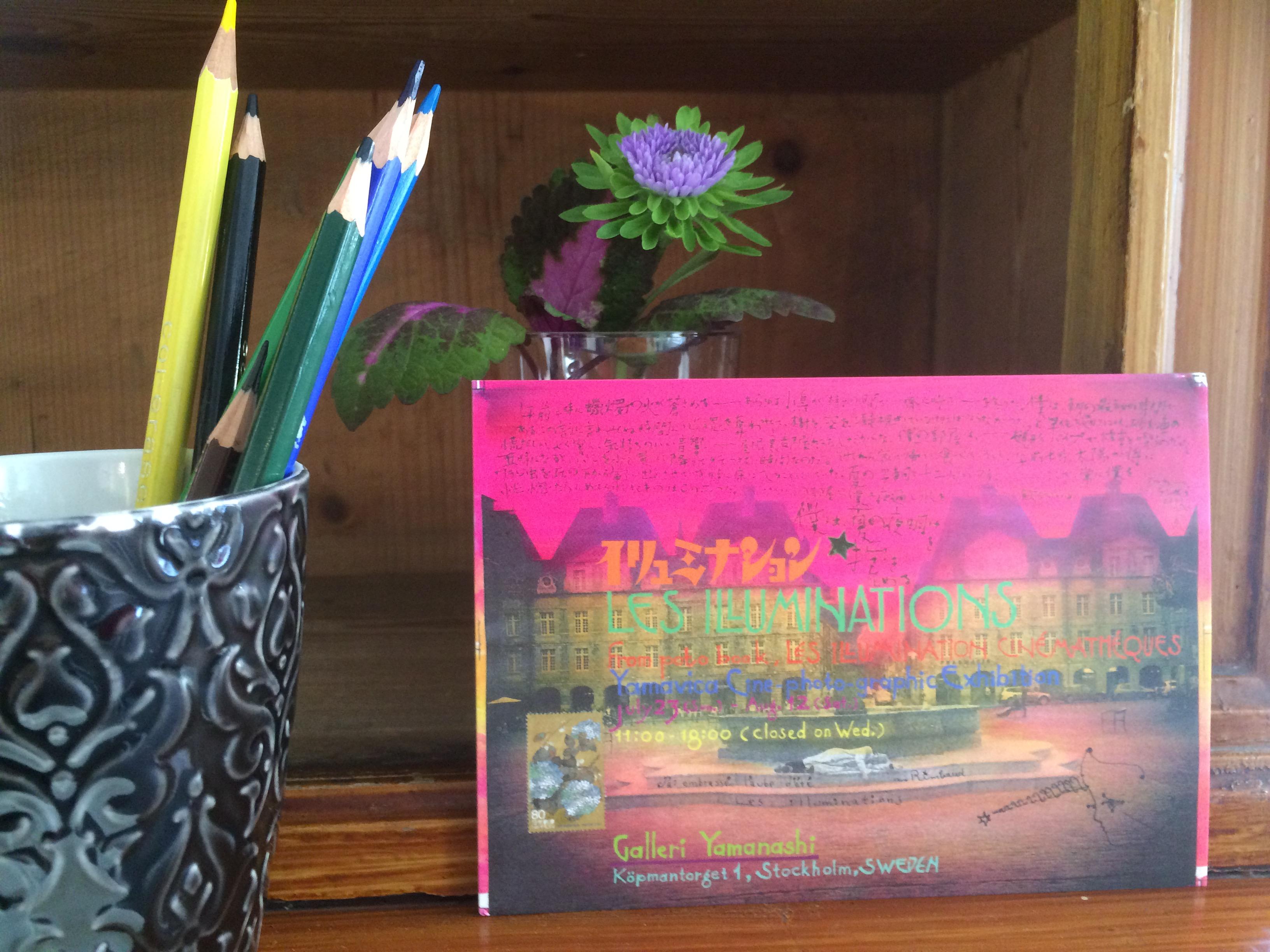 entrance guestbook