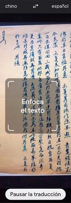Proyecto foto libro detalle 1