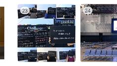 スクリーンショット 2021-07-05 22.07.59.png