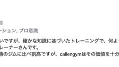 スクリーンショット 2021-07-05 22.06.01.png