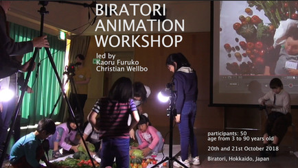 Biratori-animation-9.jpg