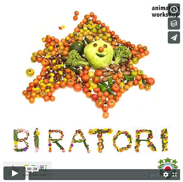 Biratori-thum.jpg