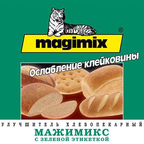 """Улучшитель """"Magimix"""" зеленый (Франция) 10кг"""