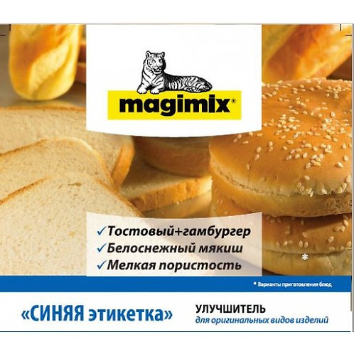 """Улучшитель """"Magimix"""" темно-синий 12.5кг"""