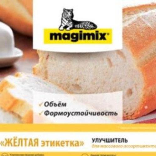 """Улучшитель """"Magimix"""" жёлтый 10кг"""