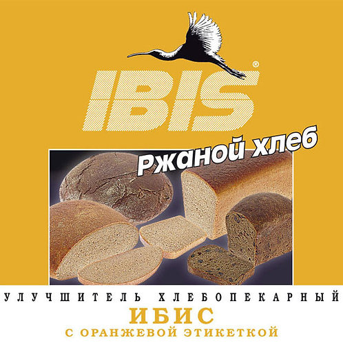 """Улучшитель """"Ibis"""" оранжевый 10кг"""