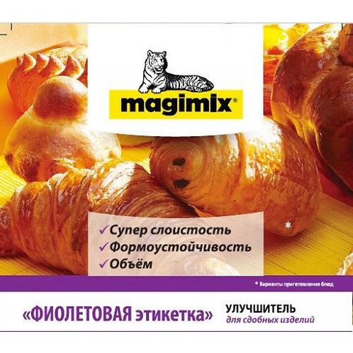 """Улучшитель """"Magimix"""" фиолетовый 10кг"""