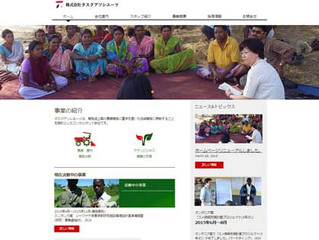 We have updated our web-site.