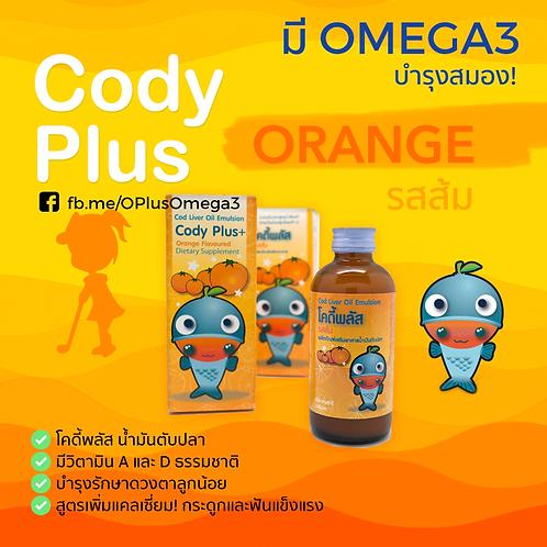 Cody Plus+ โคดี้พลัส รสส้ม