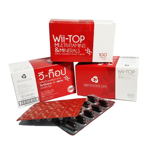 Wii-TOP Multivitamins & Minerals