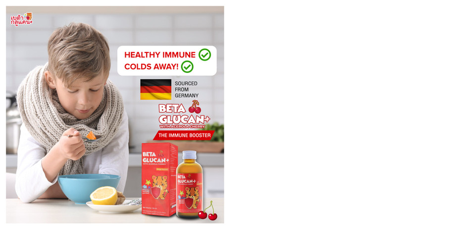 Healthy Immune System with BetaGlucan+