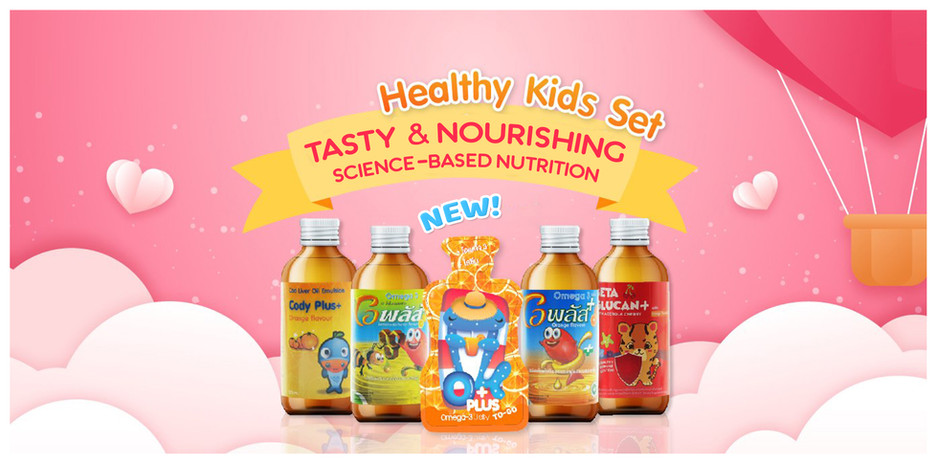 Our Healthy Kids Set: Tasty & Nourishing!