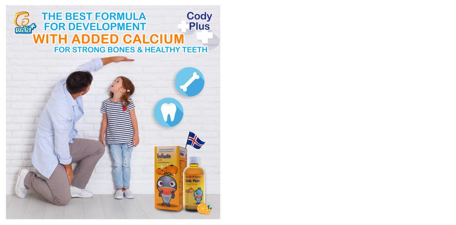 Cody Plus+ Cod Liver Oil with added CALCIUM!