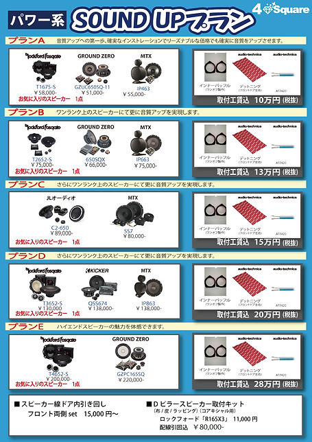 power-plan.jpg