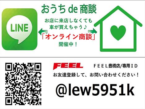 feel_top_info_covid19