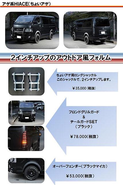 custom-01.jpg