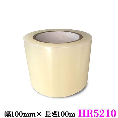 hr5210