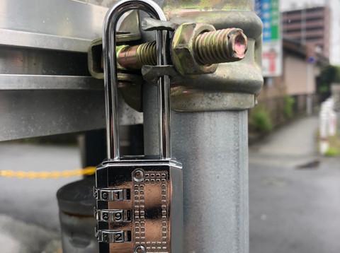 新南京錠使用写真_210415_2.jpg