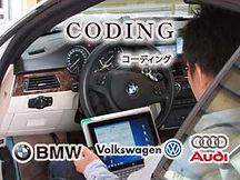 coding-top-s.jpg