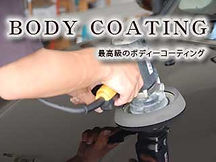 coating-top-s.jpg
