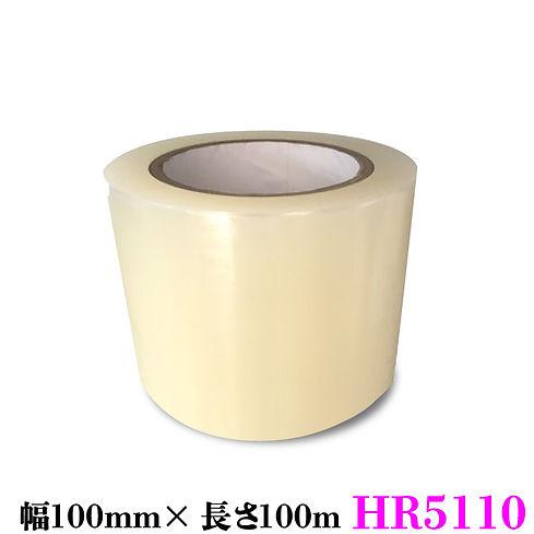 hr5110