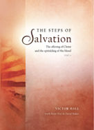The-Steps-of-Salvation-Pt-4.jpg