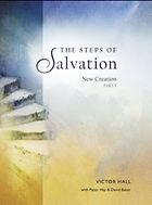 The-Steps-of-Salvation-Pt-8.jpg