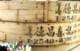 steam box.jpg