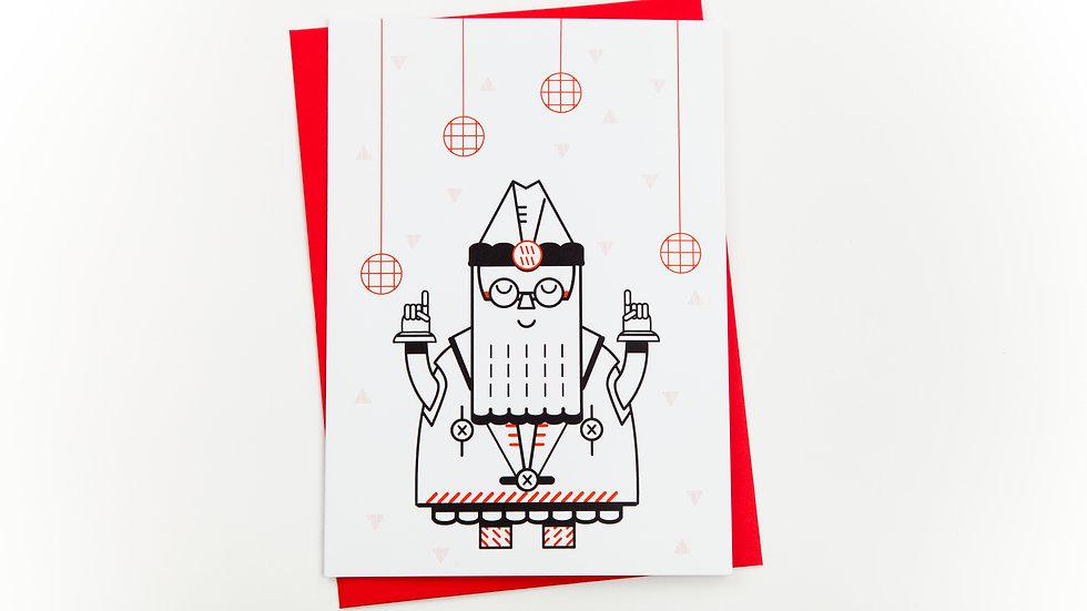 Carte de soouhait Père Noël Disco