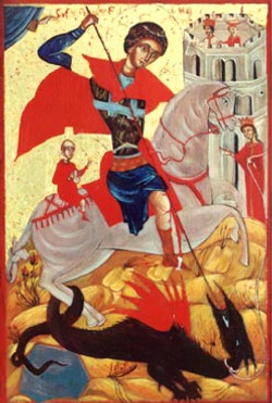 Sv. Georgi 72