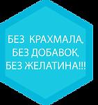 bez rus.png