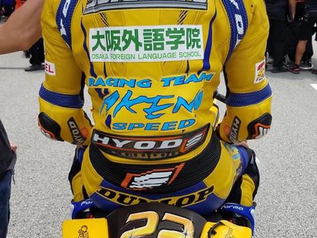 アジアロードレース選手権 開幕戦セパン