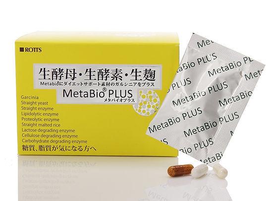 metabioplus280.jpg
