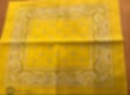 黃色領巾.png